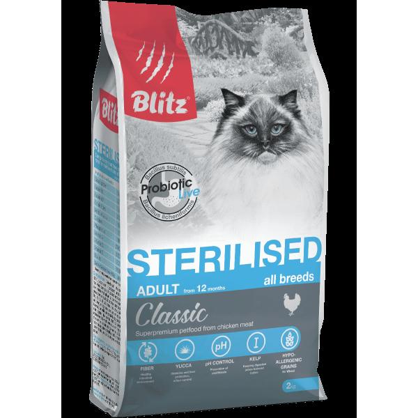 Blitz Classic с курицей сухой корм для стерилизованных кошек