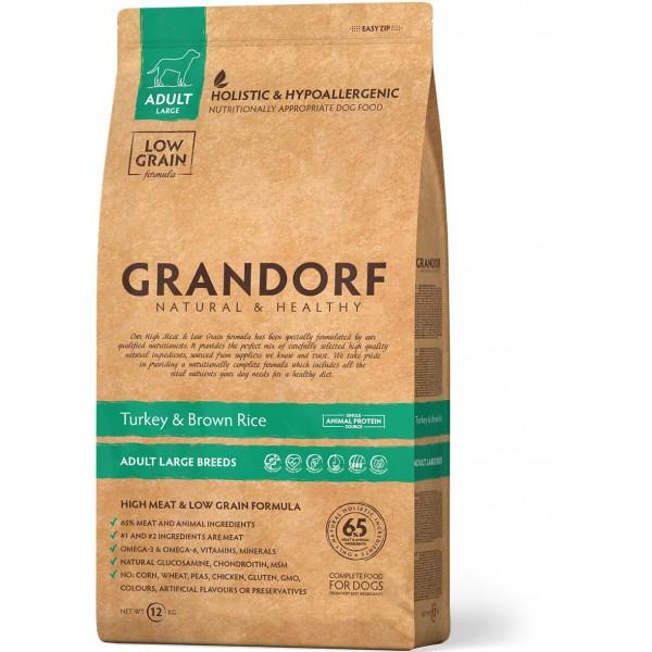 Grandorf - Индейка с рисом Макси