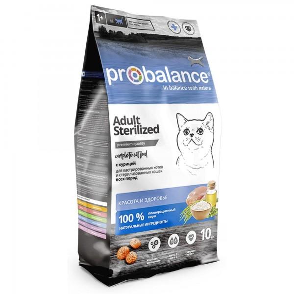 ProBalance Sterilized для кастрированных котов и стерилизованных кошек